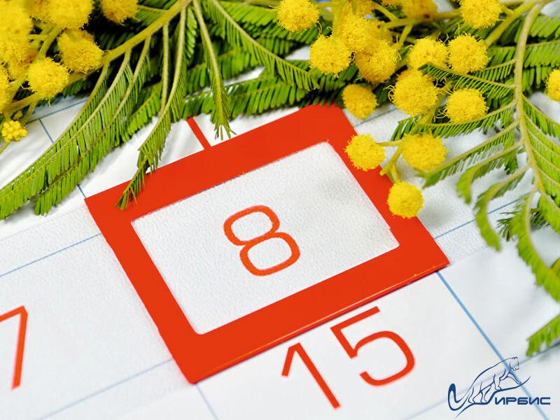 Изображение - Дорогие дамы! С праздником 8 марта!
