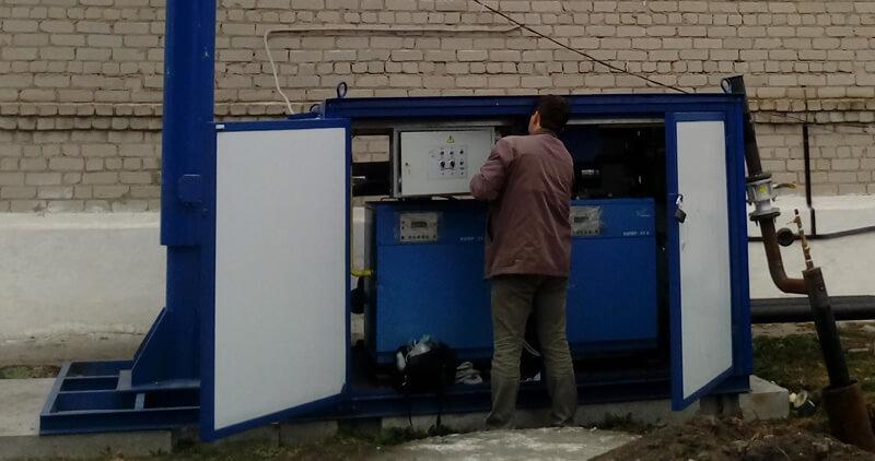 Диспетчеризация объектов теплоснабжения