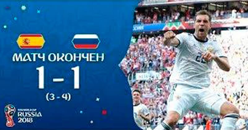 Изображение - Победа на футбольном поле!