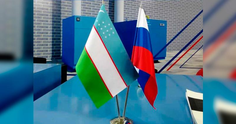 Изображение - Выставка Aquatherm Tashkent